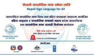 Interaction held on International Sign Language Day