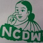 Gender Committee Logo